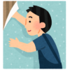 DIY壁紙の貼り方。壁紙というよりシール使いも可能なEASY2WALL。